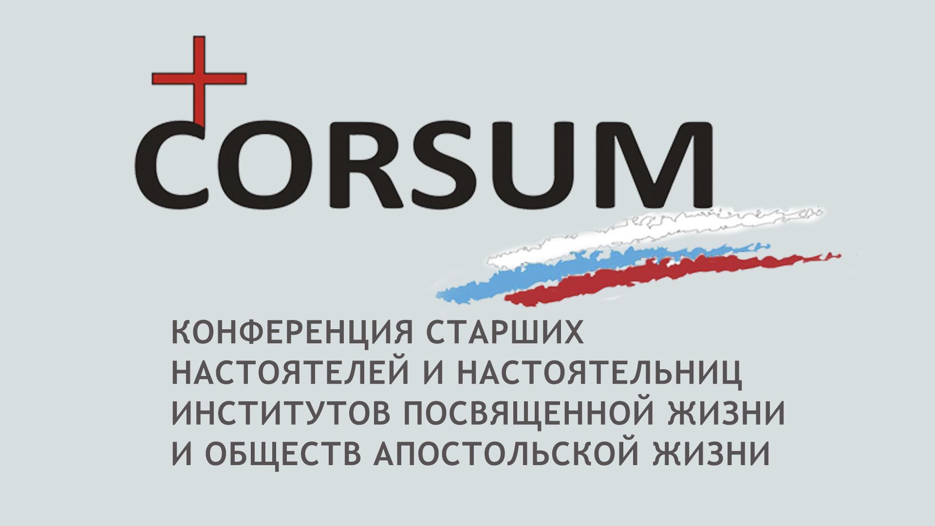 zastavka_na_sayt_tv_kana_korsum_3