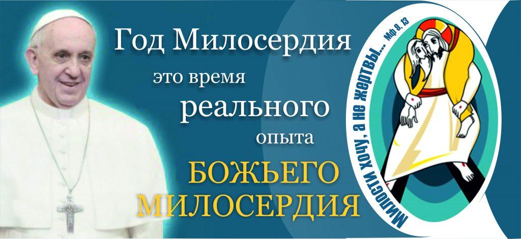 plakat_k_rozmyshleniyu_na_velikiy_post_2016