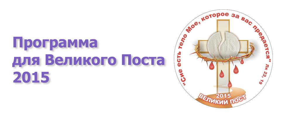 logotip_na_pervuyu_stranitsu